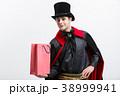 Vampire Halloween Concept - Happy handsome 38999941
