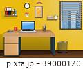 仕事場 ワークスペース ワークステーションのイラスト 39000120