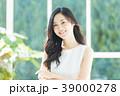ビューティー 女性 若いの写真 39000278