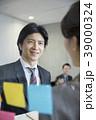 ミーティング ビジネス ビジネスマンの写真 39000324