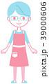 エプロン 微笑 男性のイラスト 39000606