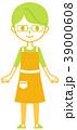 エプロン 微笑 男性のイラスト 39000608