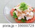 しゃぶしゃぶサラダ 39000729