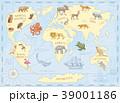 地図 ワールド 世界のイラスト 39001186