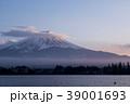 富士山 夕暮れ 夕景の写真 39001693
