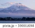 富士山 夕暮れ 夕景の写真 39001698