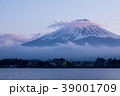 富士山 夕暮れ 夕景の写真 39001709