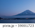 富士山 夕暮れ 夕景の写真 39001723