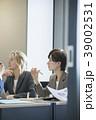 グローバル ミーティングイメージ ビジネス英語 39002531