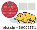 年賀状 ベクター 亥のイラスト 39002551