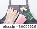 家事イメージ 39002926
