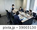 グローバル ミーティングイメージ ビジネス英語 39003130