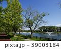 公園 ランニング アジアの写真 39003184