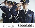 人物 男性 職業の写真 39003661