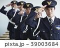 人物 男性 職業の写真 39003684