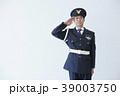 男性 アジア人 職業の写真 39003750