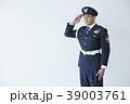男性 アジア人 職業の写真 39003761