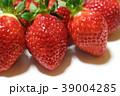 いちご(レッドパール) 39004285