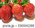いちご(レッドパール) 39004288