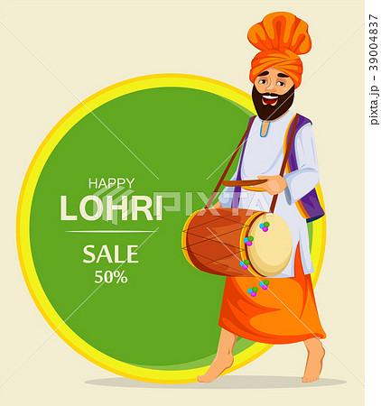 Popular winter Punjabi folk festival Lohri. 39004837