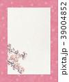 フレーム 桜 枠のイラスト 39004852