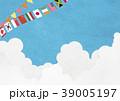 運動会 青空 旗 39005197