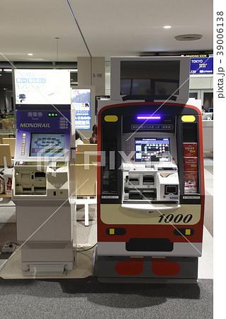 新千歳空港にある、羽田空港からの鉄道切符売り場 39006138