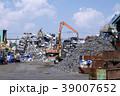 産廃処理場 39007652