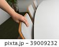 会議室 椅子 着席の写真 39009232