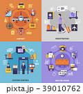 アイコン フラット 平のイラスト 39010762