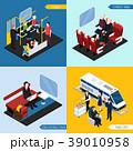 インテリア 電車 列車のイラスト 39010958