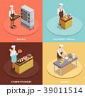 アイコン 概念 お菓子のイラスト 39011514