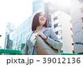 女性 ビジネスウーマン OLの写真 39012136