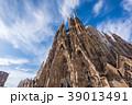 サグラダ・ファミリア 39013491