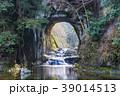 濃溝の滝 滝 渓流の写真 39014513