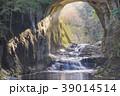 濃溝の滝 滝 渓流の写真 39014514
