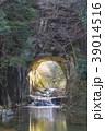濃溝の滝 滝 渓流の写真 39014516