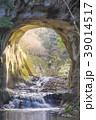 濃溝の滝 滝 渓流の写真 39014517