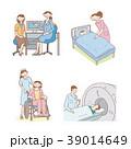 病院 白バック 医療のイラスト 39014649