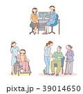 病院 白バック 介護のイラスト 39014650