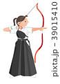 弓を射る、 女性。 39015410