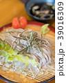 Soba noodles japanese food 39016309
