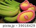 マンゴー バナナ 果物の写真 39016429
