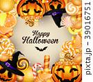 ハロウィン かぼちゃ カボチャのイラスト 39016751