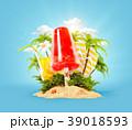 アイス アイスクリーム クリームのイラスト 39018593