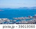 海 島 日本の写真 39019360