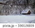 積雪 白川郷 世界遺産の写真 39019809
