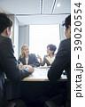 グローバル ミーティングイメージ ビジネス英語 39020554