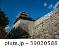 松山 城 松山城の写真 39020588