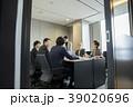 グローバル ミーティングイメージ ビジネス英語 39020696
